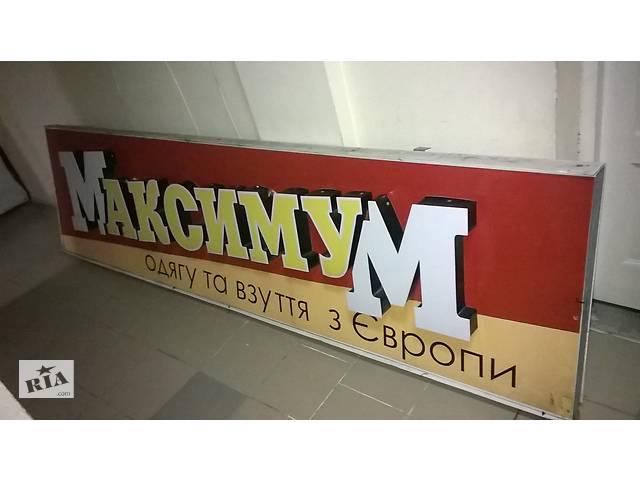 купить бу дам товар секонд-хенд сток під релизацию в Рівненській области 7d40fea31e3