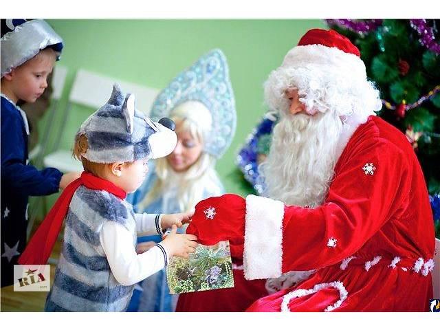 Дед Мороз и Снегурочка,настоящее чудо для детей!- объявление о продаже  в Одессе