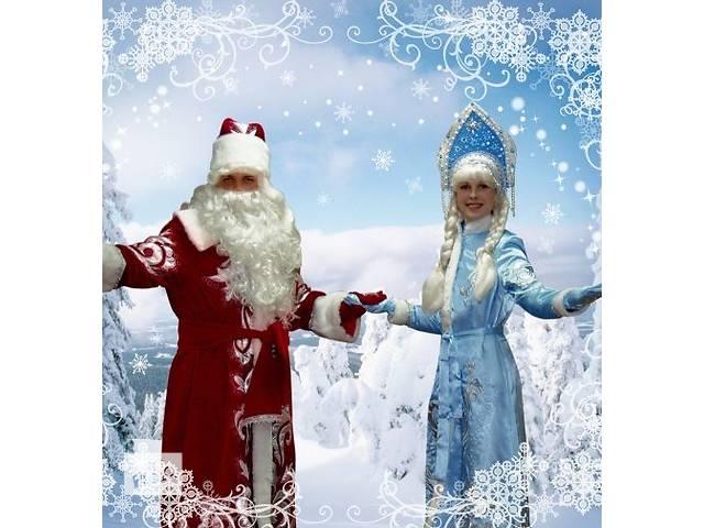 продам Дед Мороз и Снегурочка бу в Черновцах