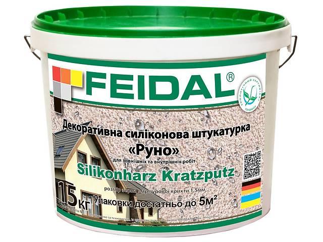 Декоративная силиконовая штукатурка РУНО(Барашек)- объявление о продаже  в Житомире