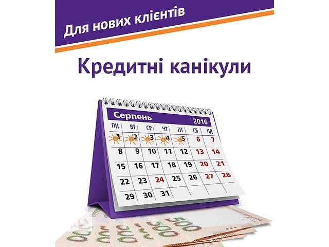 купить бу Деньги под чесное слово  в Украине