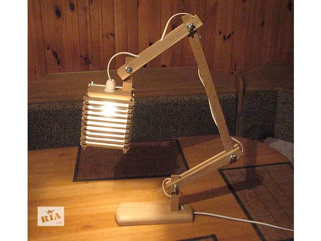продам Деревянная настольная лампа трансформер бу в Житомире