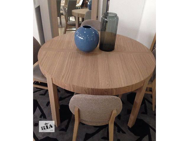 Деревянный раскладной стол Calligaris Atelier CS/398 круглый. Реальные фото- объявление о продаже  в Киеве