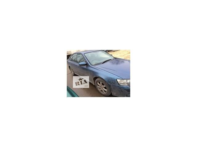 продам Детали кузова Кузов Легковой Subaru Legacy 2005 бу в Луцке