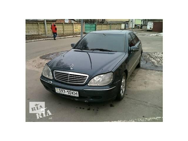 купить бу кузов Легковой Mercedes S-Class в Чернигове