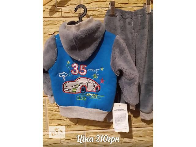 Детская одежда - объявление о продаже  в Днепре (Днепропетровск)