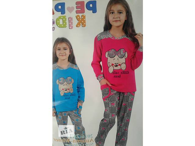 продам Детская пижама оптом и в розницу бу в Харькове
