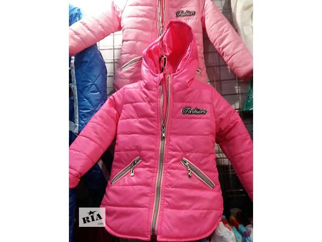 продам Дитяча весняна куртка-парку для дівчаток від 2 20269a9694bbb