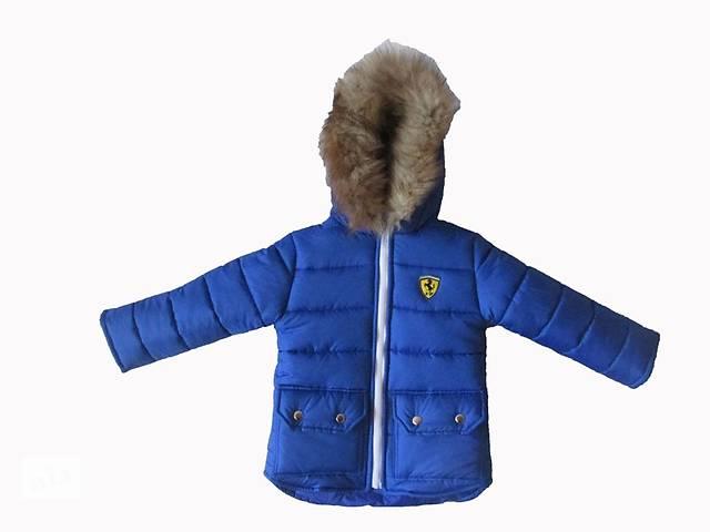 Детская зимняя куртка- объявление о продаже  в Балаклее (Харьковской обл.)