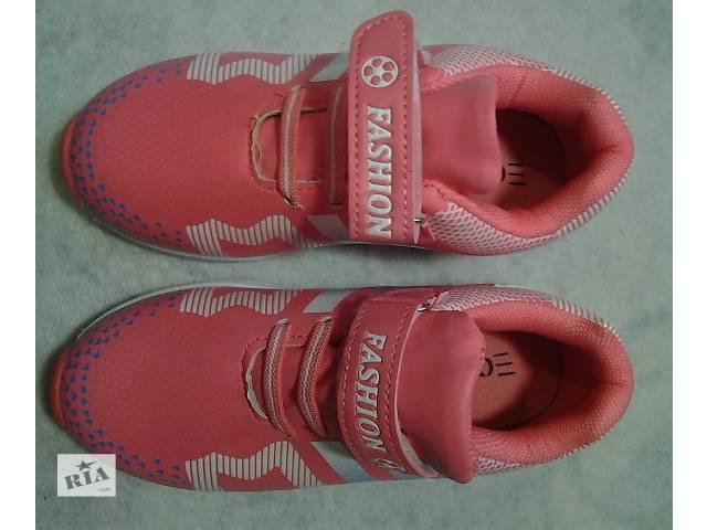 Детские кроссовки для девочек, розовые.- объявление о продаже  в Харькове