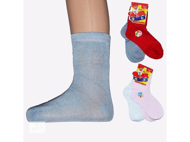 бу Детские носки оптом со склада 7 км Одесса в Одессе