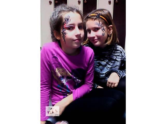бу Детские праздники, дискотеки! в Киеве