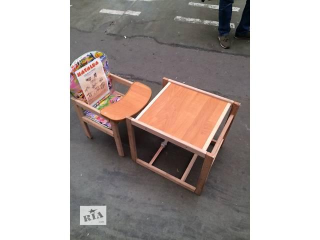 Детские стульчики для кормления. Дропшиппинг- объявление о продаже  в Херсоне