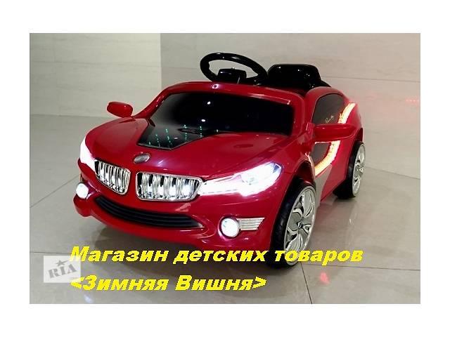 продам Детский электромобиль BMW 1008 бу в Днепре (Днепропетровск)