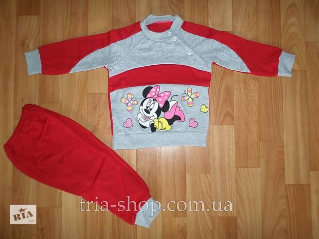 продам Детский костюм Минни 74-80см бу в Марганце
