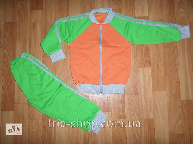 бу Детский спортивный костюм 98см 3года в Марганце