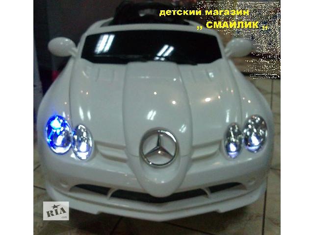 продам Детский транспорт Детские электромобили новый  MercedesSLR 722 S бу в Днепре (Днепропетровск)