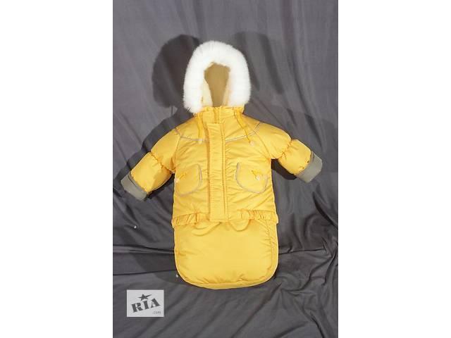 бу Детский зимний комбинезон Тройка-конверт 3 в 1. Большой выбор цветов в Одессе