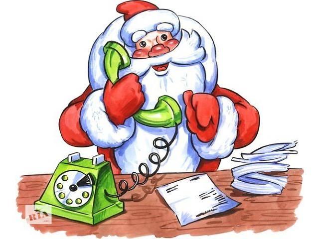 бу Дед Мороз и снегурочка Луцк в Луцке
