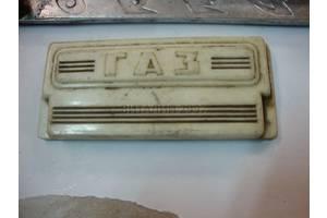 Новые Накладки передней панели ГАЗ