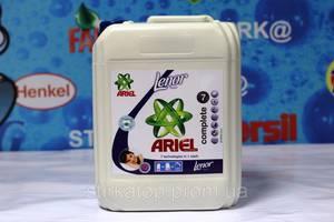 Пральні порошки Henkel