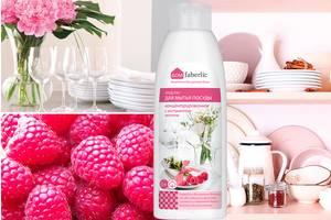 Моющие средства для посуды Faberlic