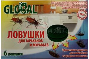 Засоби від комах