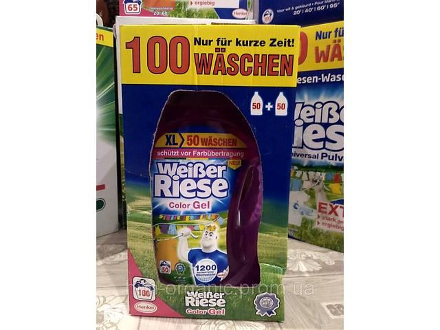 Weiber Riese гель для стирки 7,3 литра 100 стирок- объявление о продаже  в Харькове