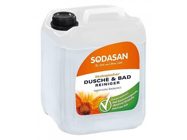 Засіб для чищення Sodasan для ванной комнаты 5 л (4019886019583) Призначення - для ванної, забруднен- объявление о продаже  в Дубні (Рівненській обл.)