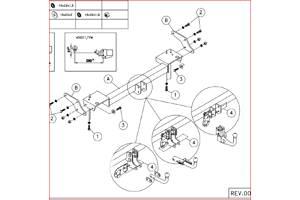 Фаркопы Audi Q7