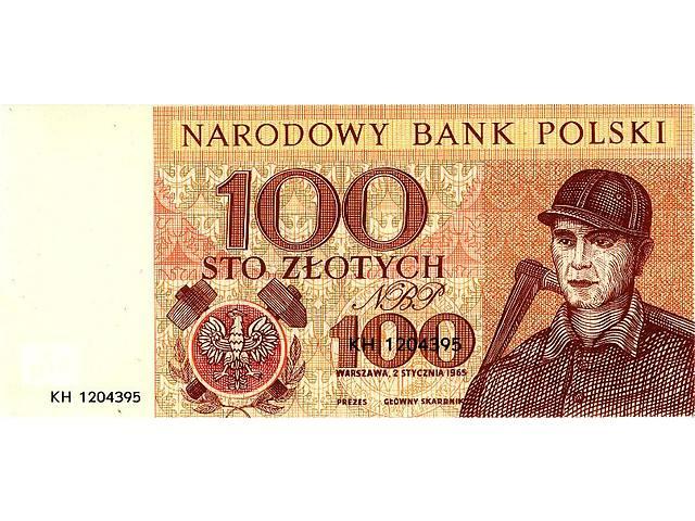 бу Помощь в получении кредита  в Украине