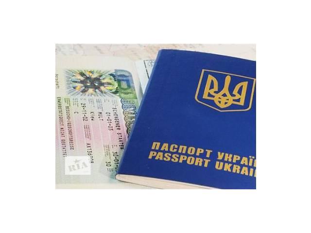 продам Помощь в изготовлении виз! бу  в Украине