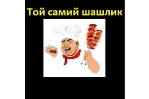 Доставки еды