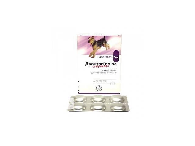 Дронтал Плюс (Drontal plus) таблетки со вкусом мяса для собак- объявление о продаже  в Киеве