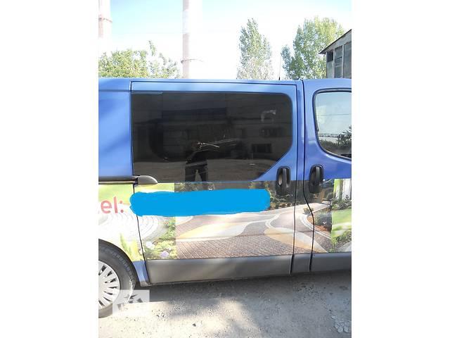 Дверь боковая сдвижная на Renault Trafic, Opel Vivaro, Nissan Primastar- объявление о продаже  в Ровно