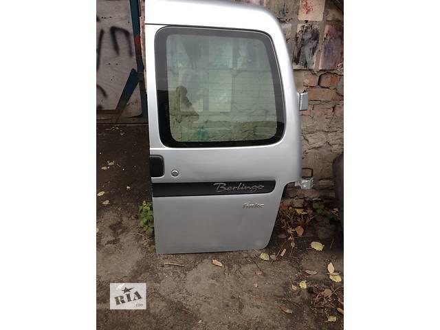продам  Дверь задняя для легкового авто Citroen Berlingo бу в Луцке