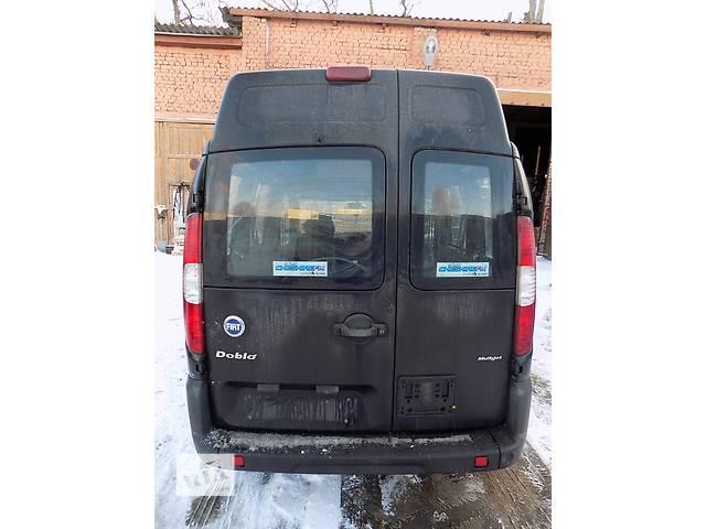 Дверь задняя розпашная Фиат Фіат Добло Fiat Doblо 1.9 Multijet 2005- объявление о продаже  в Ровно