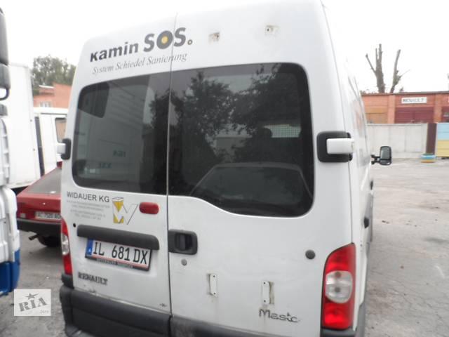 купить бу Двери задние распашные Рено Мастер 2,5 Renault Master ,Opel Movano Опель Мовано,Nissan Interstar в Ровно