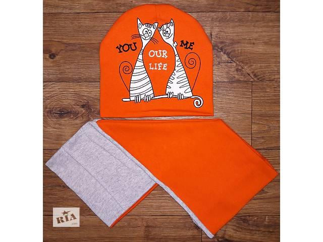 Двойная шапка + двусторонний хомут- объявление о продаже  в Мелитополе