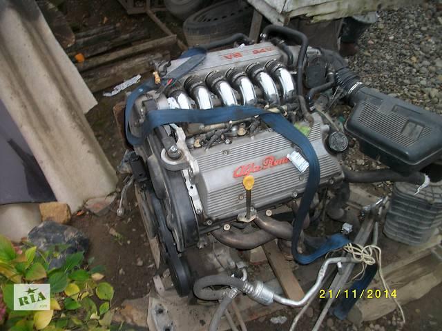 продам  Двигатель для легкового авто Alfa Romeo 166 2.5 бенз. бу в Ужгороде