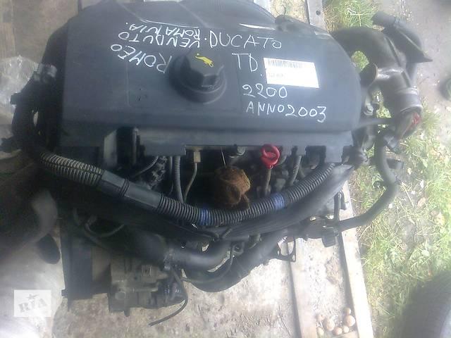 бу  Двигатель для легкового авто Iveco Daily 2.3 в Бориславе