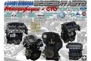 Двигатель F3FA проверенный мотор Ford Transit 2.0 di (2000-2006) Авторазборка Форд Транзит 2,0 3C1Q6007FA розборка