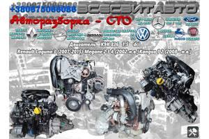 Двигатель K9K 836 мотор 1.5 dci Renault Megane 2 3 4 (2002-н.в.) Рено Меган Авторазборка К9К розборка