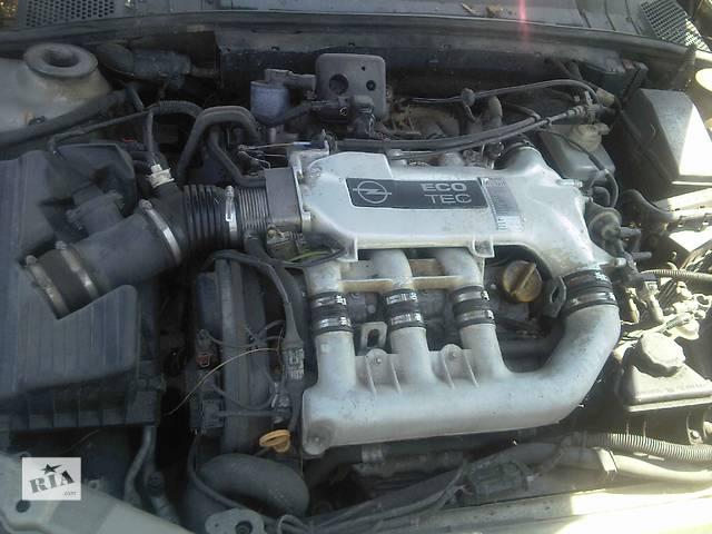 бу  Двигатель Opel Vectra B 1.6i-- 2.5i. ДЕШЕВО!!!!   в Ужгороде