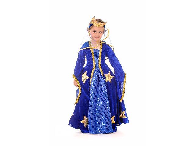 Дитячі карнавальні костюми в Луцьку - Одяг та костюми на прокат на ... 61cb7a39756eb