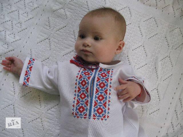 Дитячі сорочки новий для малюків - Дитячий одяг в Івано-Франківську ... 0539e74af1547