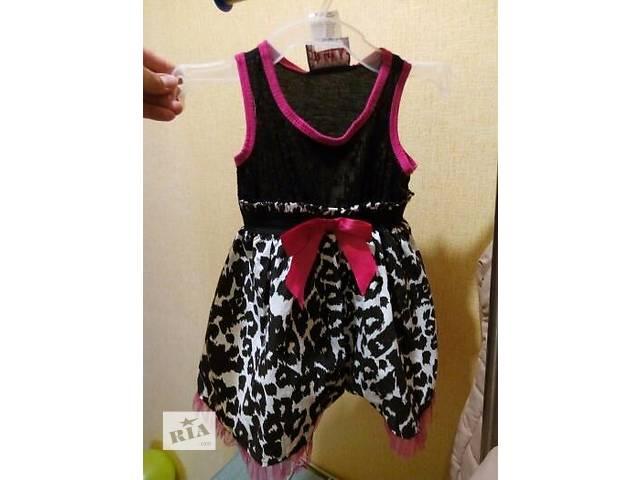 бу Детская одежда в Киеве