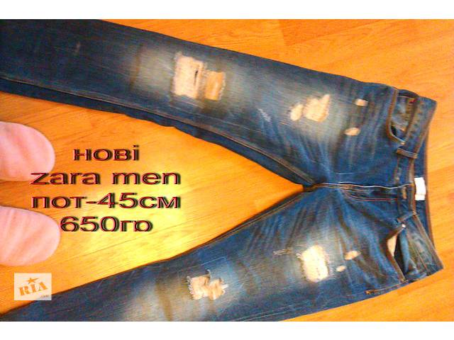 продам джинсы бу в Киеве