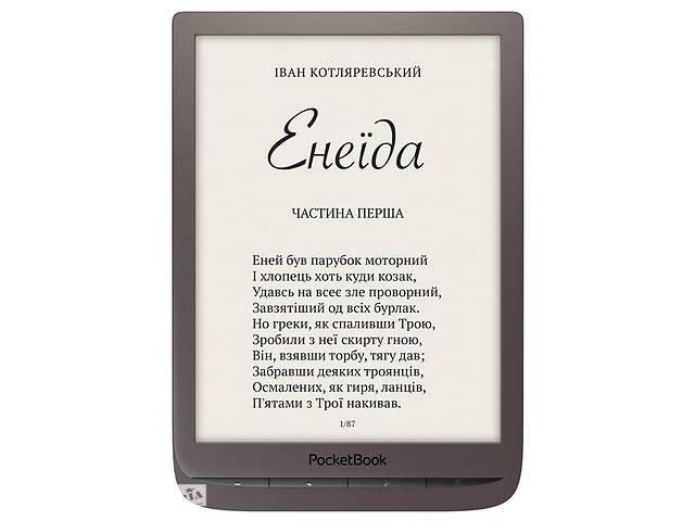 Электронная книга с подсветкой Pocketbook 740 InkPad 3 Dark Brown (PB740-X-CIS)- объявление о продаже  в Харькове