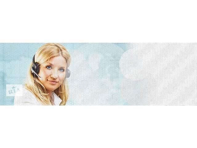 бу Эффективная и дешевая реклама вашего бизнеса в интернете  в Украине